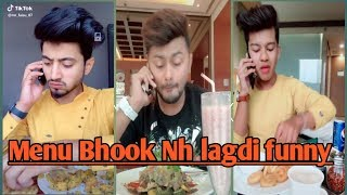 Menu Bhook Nh lagdi Funny || New tiktok trending song || Desi Fun Dose