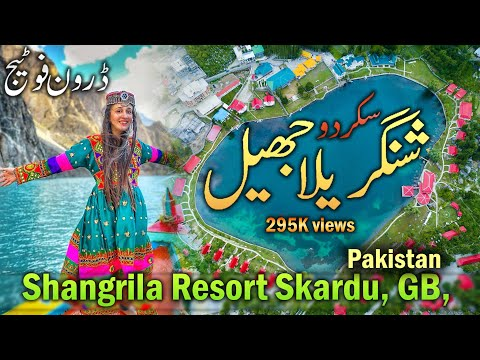Shangrila Resort Skardu Pakistan 2016 HD 720p