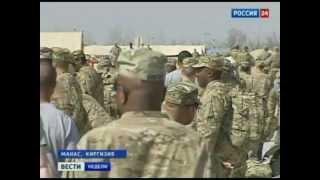США НАТО До 3 тысяч свежих военных в день ч/з Манас US NATO