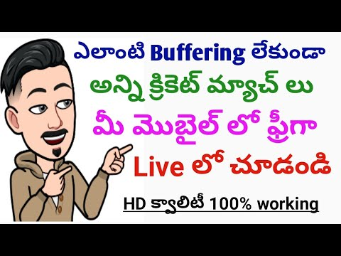 How To Watch Live Cricket Match On Mobile|watch Today Live Cricket Match 2019|Telugu|Suryatelugutech