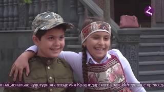 НОВОСТИ АРМЕНИИ - итоги недели (HAYK) 19.01.2020