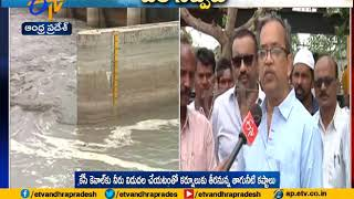 Sunkesula Reservoir Receives Water from Tungabhadra