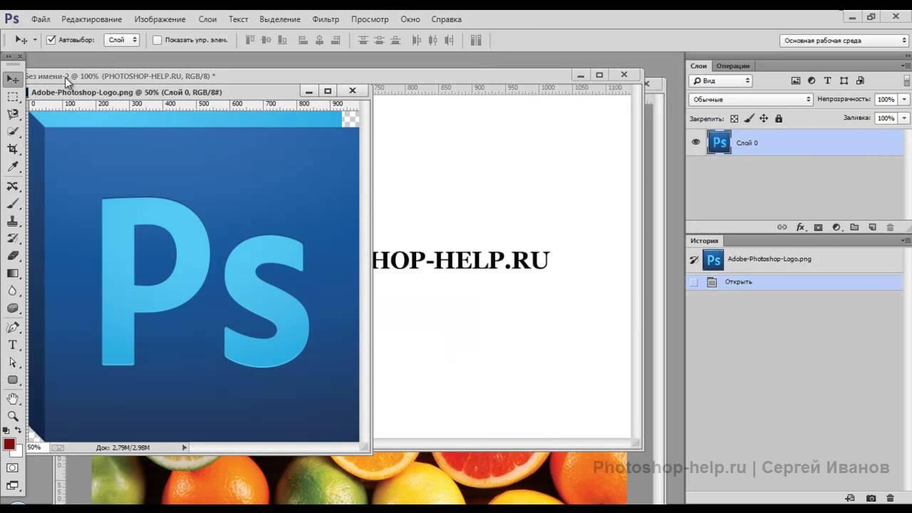 Как сделать копирайт на фото фото 952