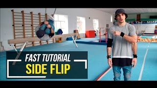 Side Flip | Боковое сальто (Быстрое обучение | Fast tutorial)