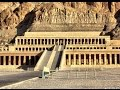 Египет - Долина царей