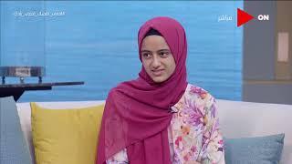 صباح الخير يا مصر - علا أحمد: مكنتش متوقعة النتيجة ديه ولا إني ابقى الأولى على الثانوية العامة