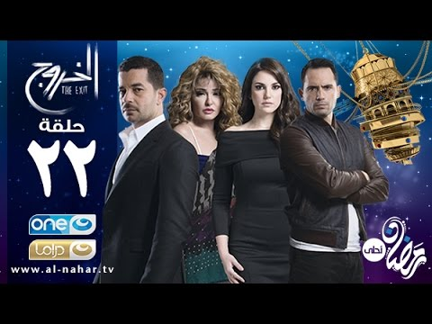 ����� ������� Episode 22 - Al Khoroug Series | ������ ������� �������� -  ����� - ������