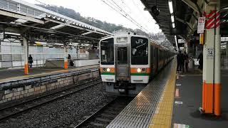 東海道線 熱海発豊橋行き普通列車