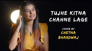 Tujhe Kitna Chahne Lage cover by Chetna Bhardwaj Mp3 Song Download