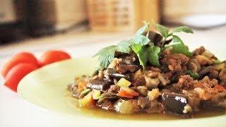 Баклажаны с фаршем | Просто и вкусно | KIYMALI PATLICAN YEMEGI