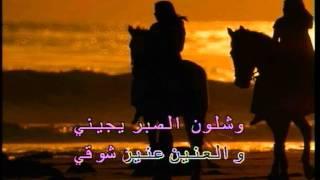 Gheebi Ya Shams (Melhem Zien) karaoke