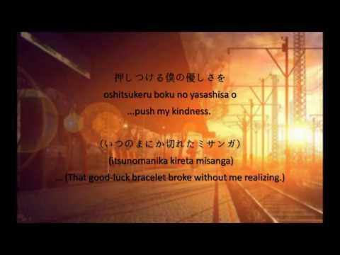 Galileo Galilei Aoi Shiori lyrics - Ano Hana op