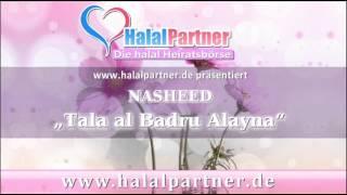 Nasheed - Tala al Badru Alayna - [Labbayk] Ilahi Naat Islamische Musik (2016)