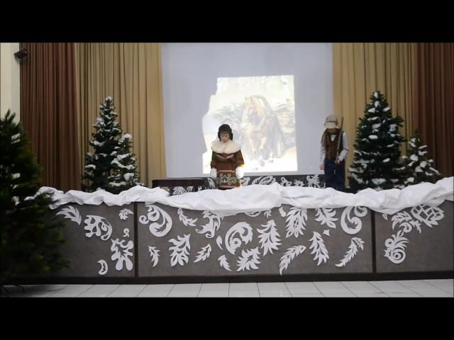 Изображение предпросмотра прочтения – «2 класс ООШ при Посольстве РФ в Индонезии» читают произведение «Крестьянские дети» Н.А.Некрасова