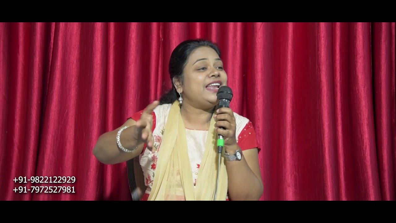 Disciples of Jesus | Hindi Christian Message | Pro Usha Jitendra Gaikwad
