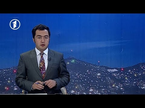 1TV 10pm  Dari News.17.12.2017 خبرهای ده شب تلویزیون یک