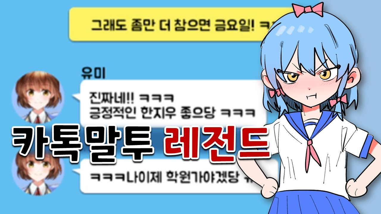 미치겠는 남성향 삼류게임들 [비판드립리뷰]