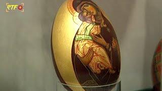 Die Erklärung von Ostern