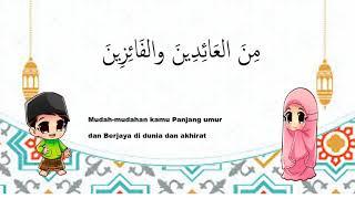 Gaya Ayat Mengucapkan Selamat Hari Raya Dalam Bahasa Arab Youtube