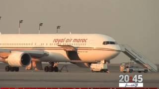 """""""لارام"""" تستعين بطائرات ذات طاقة استيعابية كبيرة لنقل مغاربة من ليبيا"""