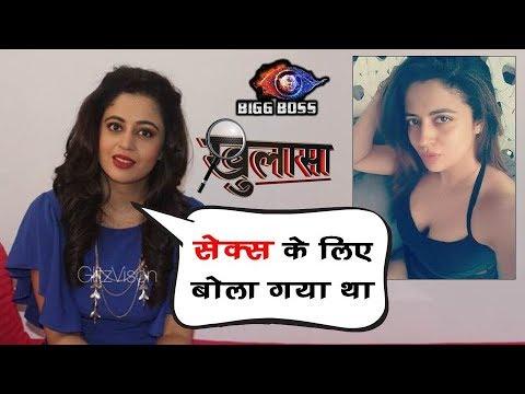 Bigg Boss 12 : Neha Pendse का कास्टिंग काउच पर बड़ा खुलासा- बोलीं-बार बार हमबिस्तर होने... thumbnail