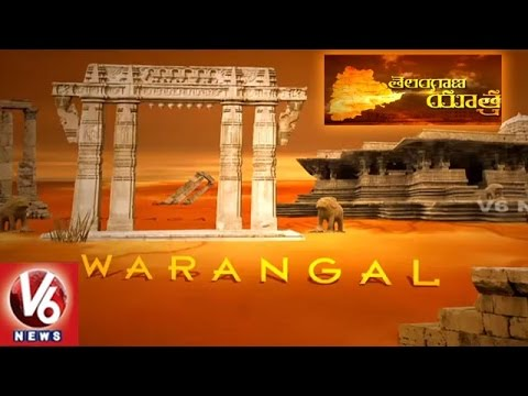 Telangana Yatra || Heritage And Culture Of Warangal District || Warangal Fort || V6 News