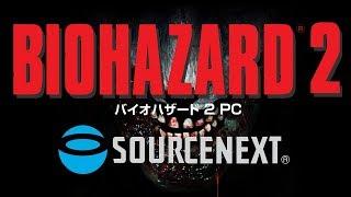Biohazard 2 (PC / Sourcenext) - Leon A - Randomizer MOD