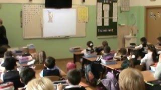 Открытый урок в 1А2 классе. Учитель Абрамычева Е.М.