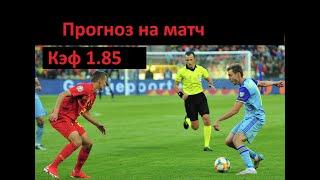 Казахстан - Бельгия - прогноз на матч ЧЕ 2020 - 13.10.2019