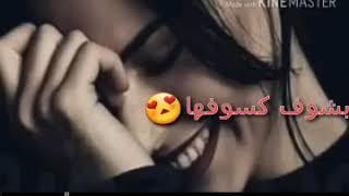 حالات واتس /بنت عتره وبنت خطره
