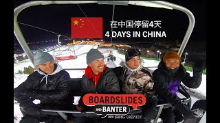 4 Days in China - Boardslides and Banter Ep 12