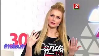 Ольга Журавлева представила новую песню