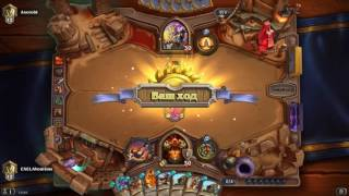 kimsaw OTK Warior Top 1 Asia season 28 Hearthstone (game 3)