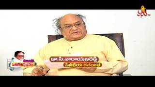 Dr C.Narayana Reddy/Cinare Special : Lyricist, Poet and Writer || Episode 11 || Vanitha TV