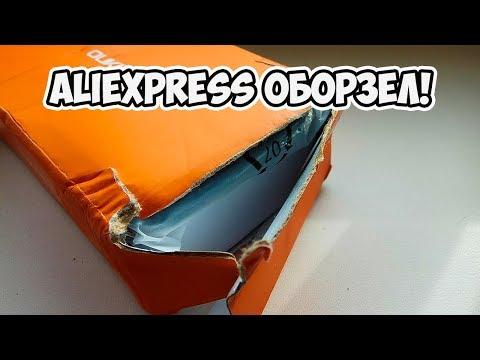 Aliexpress ОПЯТЬ прислал ХЛАМ! распаковка посылок из китая! вещи с алиэкспресс! конкурс - Популярные видеоролики!
