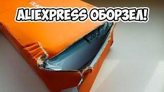 Aliexpress ОПЯТЬ прислал ХЛАМ! распаковка посылок из китая! вещи с алиэкспресс! конкурс