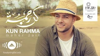 Video Maher Zain - Kun Rahma | ماهر زين - كن رحمة  (New Music Video) download MP3, 3GP, MP4, WEBM, AVI, FLV Desember 2017