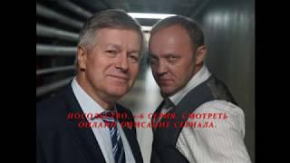 Посольство 1-16 серия, смотреть онлайн Описание сериала 2018! Анонс! Премьер