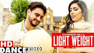 Light Weight (Dance Video) | Sumit Dance Academy Ft. Sumit & Twinkle | Latest Punjabi Song 2019