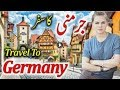 Travel To Germany || Full History And Documentary About Germany In Urdu & Hindi ||جرمنی کی سیر