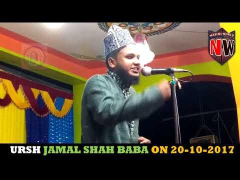 Akhtar Parwaz Naimi || KALAM-E-RAZA सुनकर आप झूमउठेंगे 2017 NEW नसीमी वल्र्ड-8339889132 भद्रक शरीफ