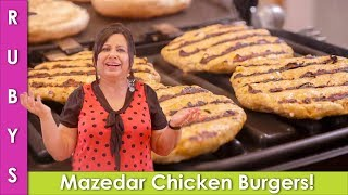 Grilled Chicken Burger made with Chicken Keema Very Healthy and Easy Recipe in Urdu Hindi  - RKK