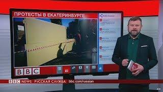 ТВ-новости | Потасовки, задержания, забор. В Екатеринбурге продолжаются протесты | 15 мая