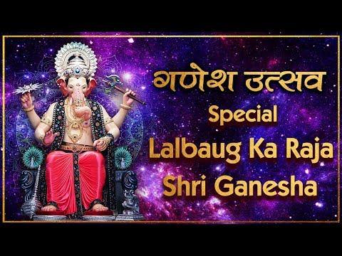 lalbaugcha-raja-song-|-lalbaug-ka-raja-swami-shri-ganesha-|-लालबागचा-राजा