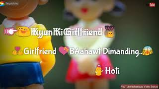 Hum dono Boy friend Girl friend h kya?????