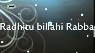 Maher Zain   Radhitu Billahi Rabba   Unofficial Lyrics Video