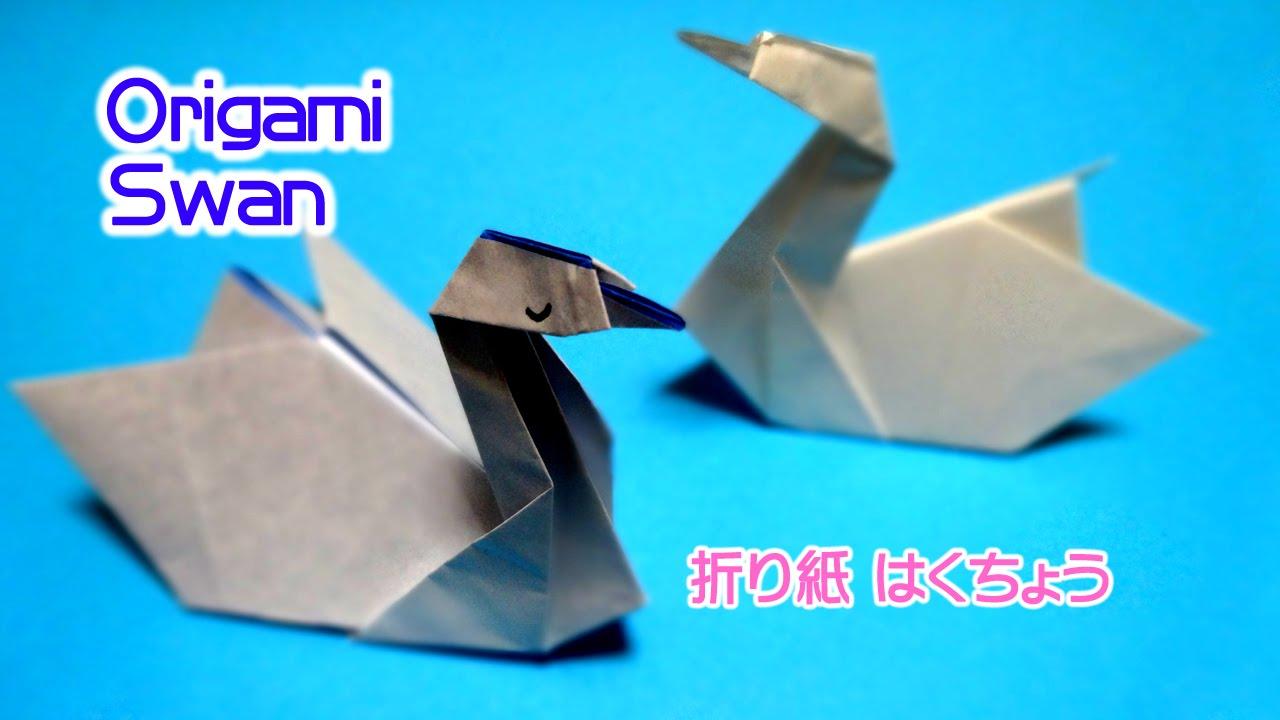 難しい 折り紙