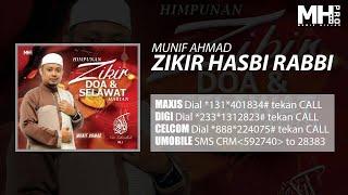Munif Ahmad - Zikir Hasbi Rabbi (Official Music Audio)