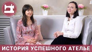 "видео Ателье ""Аз-Стиль"""