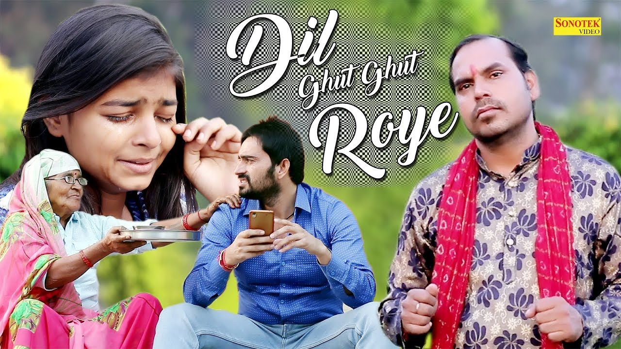 A True Story | Dil Ghut Ghut Ro Raye,  Kamal Raj | Very Emotional Songs | Hindi Sad Songs | Trimurti